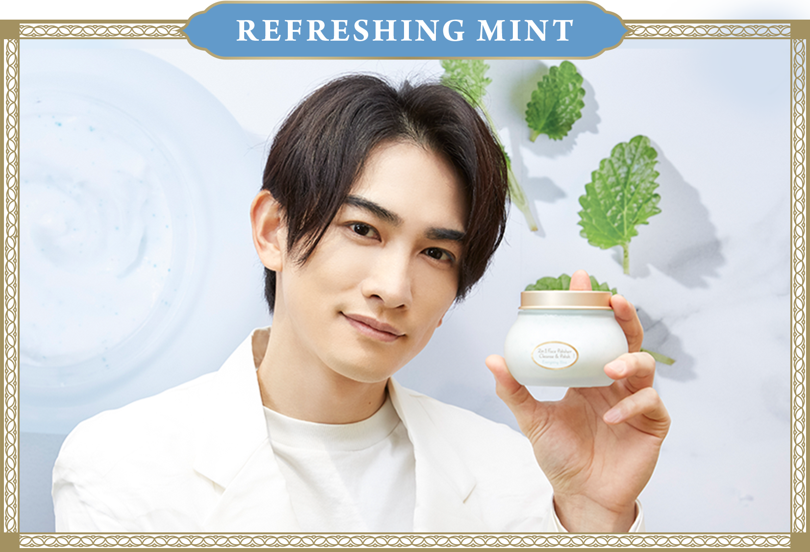 REFRESHING MINT