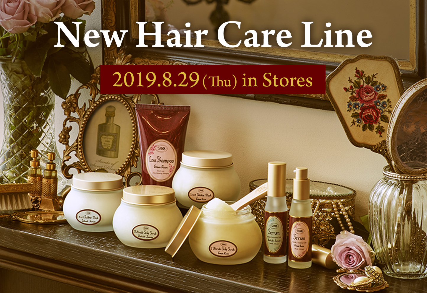 New Hair Care Line 2019.8.29 (Thu) in Stores