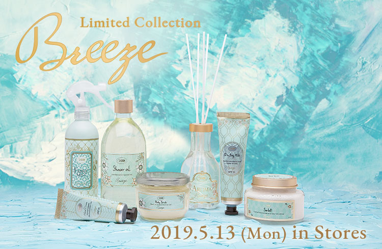 Breeze Limited Collection 2019.5.13 (Mon) in Stores