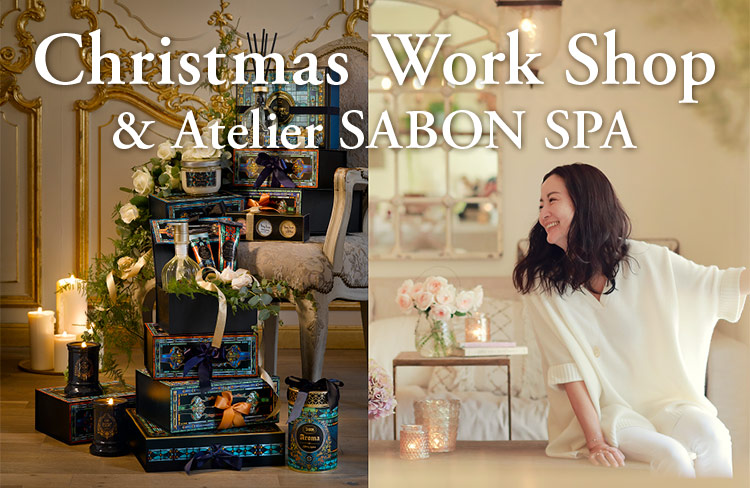 Christmas Work Shop&Atelier SABON SPA