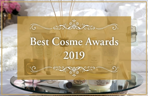 2019 Best Cosme Awards