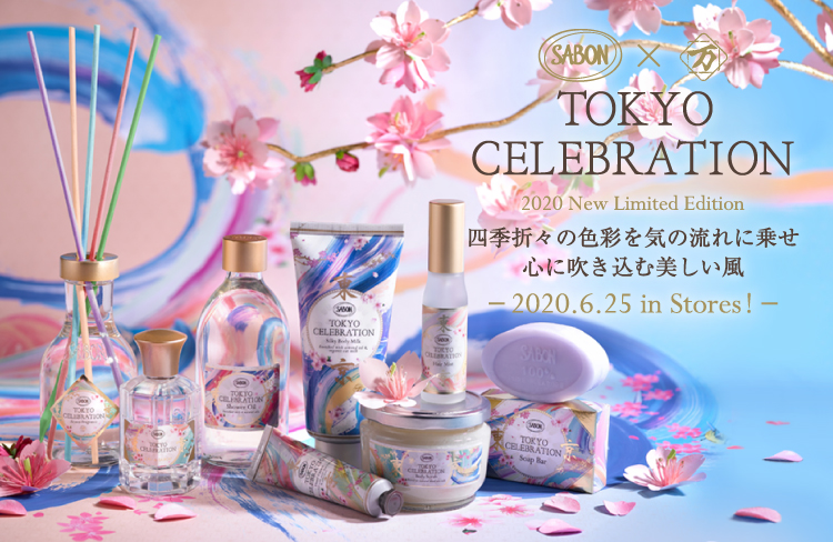 SABON×万 TOKYO CELEBRATION 2020 New Limited Edition 四季折々の色彩を気の流れに乗せ、心に吹き込む美しい風 2020.6.25 in Stores