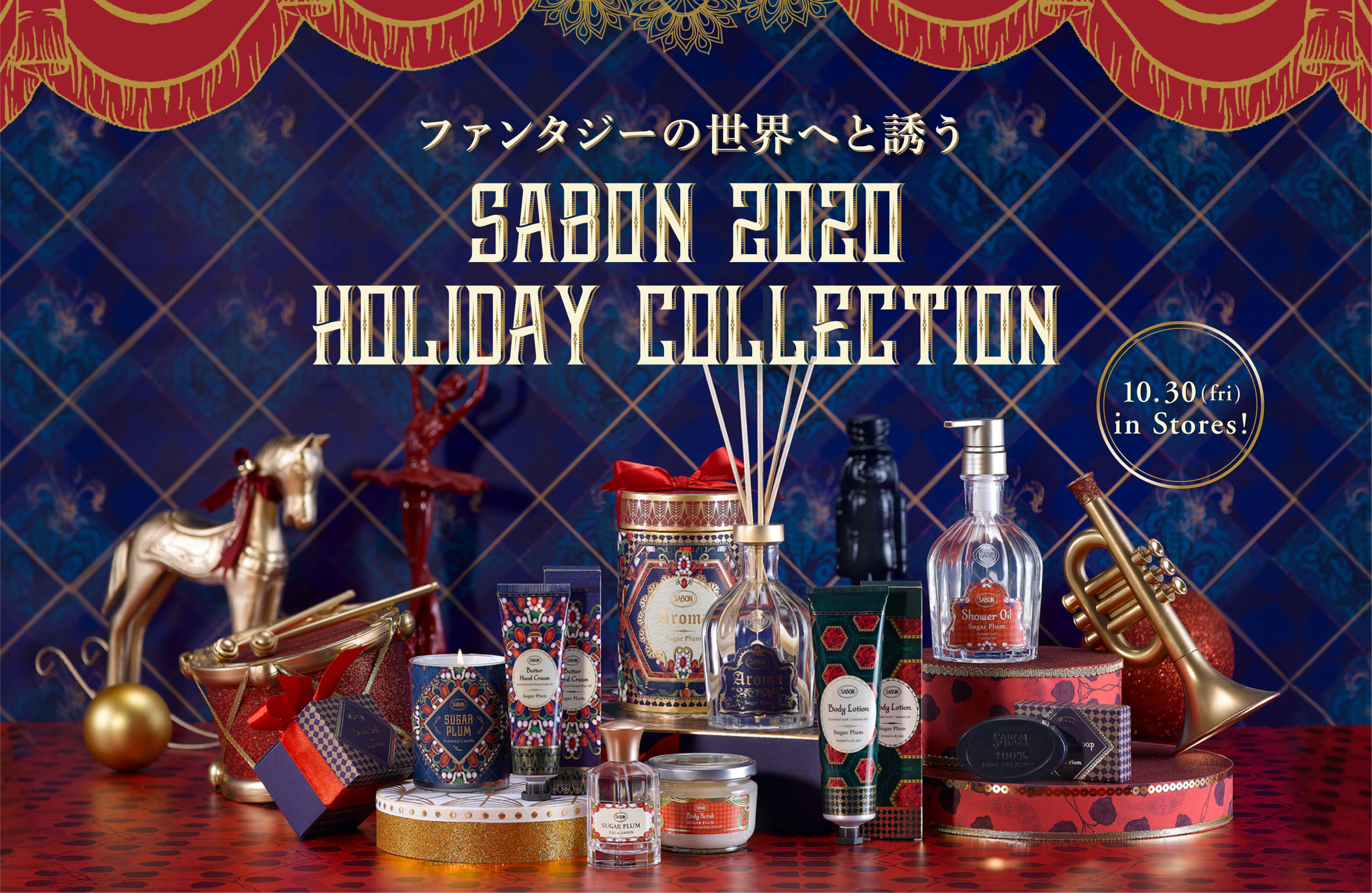SABON 2020 HOLIDAY COLLECTION 10.30(fri) in stores!