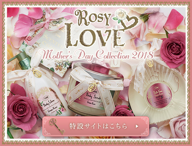 Rosy Love Collection