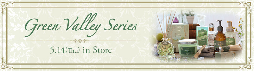 Green Valley Series