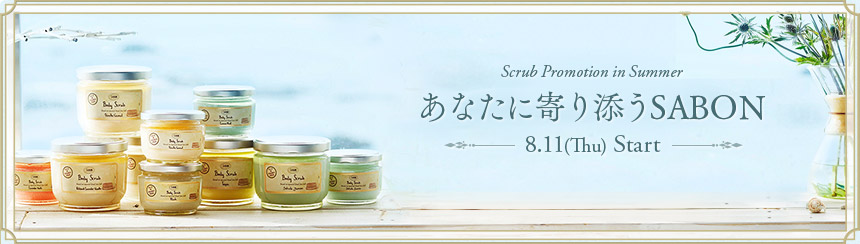 Scrub Promotion in Summer