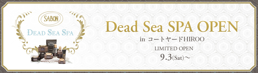 Dead Sea SPA OPEN