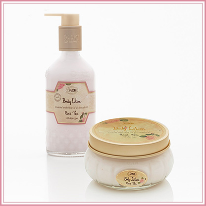 Body Lotion (Jar, Bottle)
