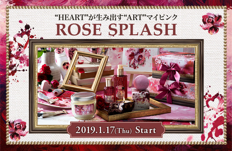 """HEART""が生み出す""ART""マイピンク ROSE SPLASH 2019.1.17(Thu) Start"